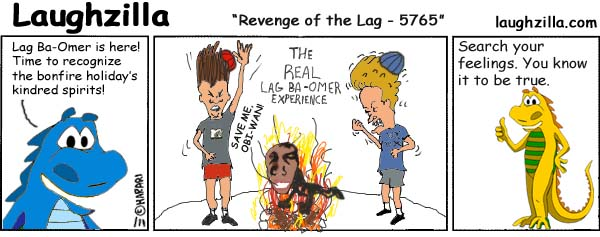 Revenge Of The Lag 5765