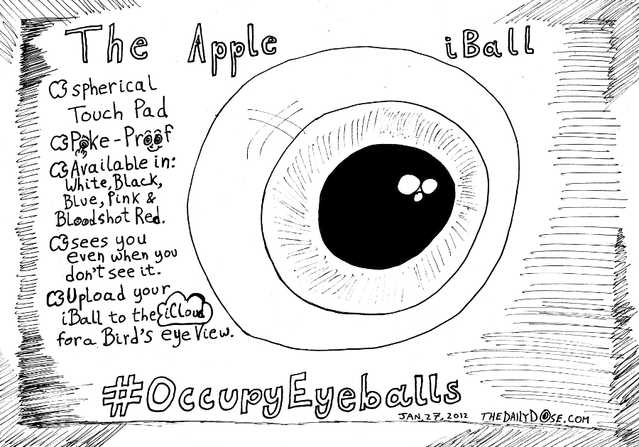 Apple iBall editorial cartoon rejected macintosh product ad campaign proposal by laughzilla